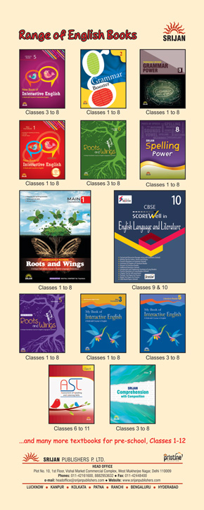 srijan publications